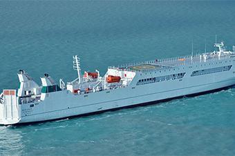 Owadan Tourism Berkarar-ferry-ferry