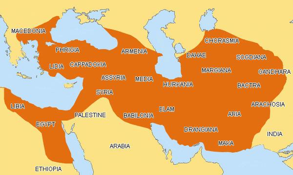 Owadan Tourism Ahemenid
