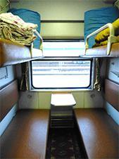 turkmenistan rail